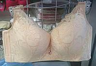 Бюстье Чашка Д бежевое кружевное сьемные  шлейки широкая спинка_D139, фото 1