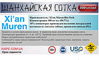 Никотин Muren Bio-Tech 100 мг/мл - 1 литр