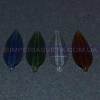 Хрустальная навеска для хрустальных, стеклянных люстр, светильников TINKO  LUX-331125