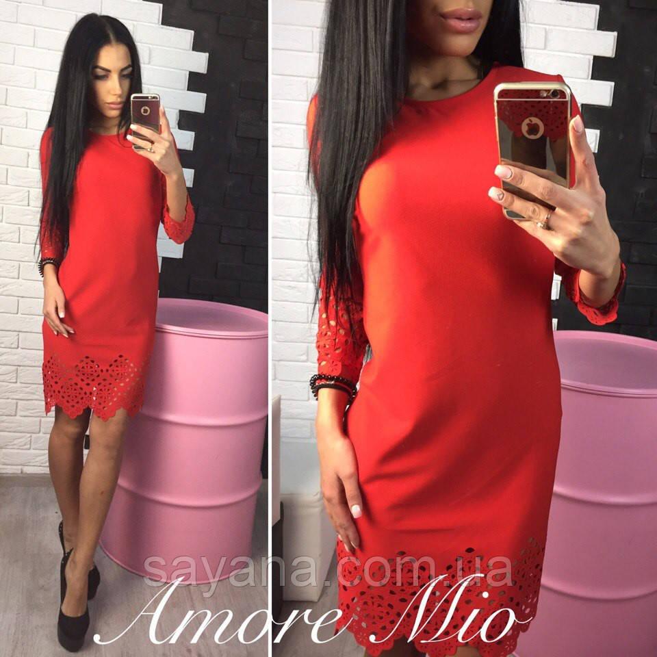 Женское платье с перфорацией, 4 цвета. Лу-63-0117
