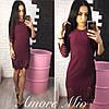 Женское платье с перфорацией, 4 цвета. Лу-63-0117, фото 2