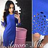 Женское платье с перфорацией, 4 цвета. Лу-63-0117, фото 3