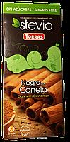 Шоколад черный Torras Stevia с корицей, без сахара 125г (Испания)