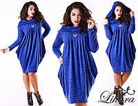 Женское теплое платье № 482 зах.