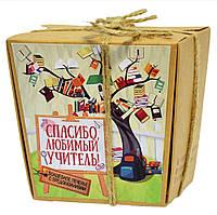 Печенье с предсказанием Спасибо, любимый учитель 7 шт Сладкая помощь