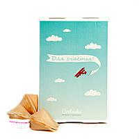 Печенье с заданиями Для счастья 7 шт Сладкая помощь