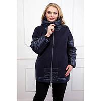Куртка-пальто большого размера с мехом