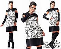 Платье с отстёгивающимися рукавами 478 зах.