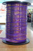 Лента для декора. Фиолетовая с золотом (цена за 1 метр)