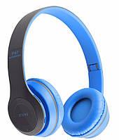 Стерео наушники Bluetooth 4.1