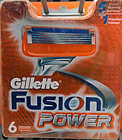 Gillette Fusion Power (6шт)