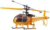 Вертолёт 4-к большой р/у 2.4GHz WL Toys V915 Lama (желтый)