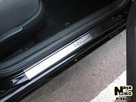 Skoda Octavia Tour A4 Накладки на пороги Натанико (4 шт, нерж) Стандарт - лента Lohmann, 0.5мм