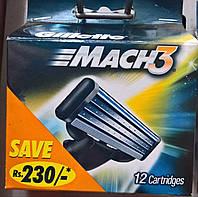Gillette Mach 3 (12шт)