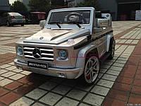 Детский электромобиль Джип Mercedes G 55 R-11 серебро***