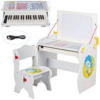 Детская парта- пианино  с мольбертом W 891***