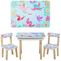 Детский столик со стульчиками и ящичком 503-1