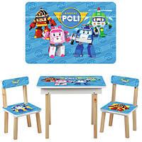Детский столик со стульчиками и ящичком 503-12