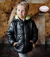 Демисезонная курточка для девочки Baby Angel M 765 цвет черный