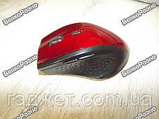 Беспроводная игровая оптическая мышь, фото 2