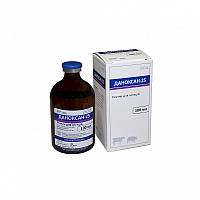 Даноксан-25 (данофлоксацин-25 мг) 100 мл ветеринарный антибиотик широкого спектра действия