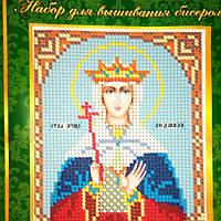 """Набор для вышивания бисером """"Святая Великомученица Варвара """""""