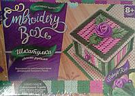 Шкатулка своими руками Embroidery Box ЕМВ-01-05