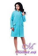 Женское голубое осеннее пальто больших размеров (р. 44-58) арт. 934 Тон 012