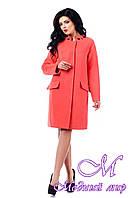 Женское кашемировое демисезонное пальто больших размеров (р. 44-58) арт. 934 Тон 801