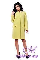 Качественное женское демисезонное пальто больших размеров (р. 44-58) арт. 934 Тон 8