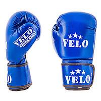 Боксерские перчатки Velo 10 oz синие Ahsan Star A3062-10B + Подарок