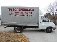 Вантажні перевезення м Дніпро, область, Україна