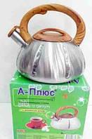 Чайник металлический со свистком А-Плюс WK-1337, 3л, многослойное дно, Китай