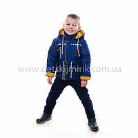 "Парка  для мальчика демисезонная ""Робби "",новинка 2017 года"