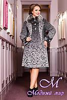 Женское качественное зимнее пальто (р. 48-60) арт. 699 Rumba 2 Тон 101