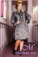 Женское зимнее теплое пальто (р. 48-60) арт. 699 Rumba 2 Тон 102