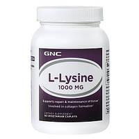 GNC L-LYSINE 1000, 90 caplets