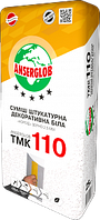Ансерглоб ТМК 110 белый короед зерно 2-3.5 мм., фото 1