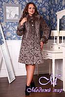 Женское теплое зимнее пальто (р. 48-60) арт. 699 Rumba 2 Тон 107