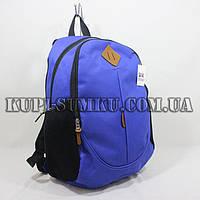 Яркий стильный рюкзак на каждый день