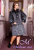 Женские пальто больших размеров от производителя (р. 48-60) арт. 699 Тон 114