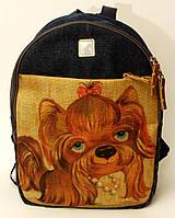 Джинсовый рюкзак йоркширский терьер