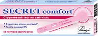 Тест на беременность Secret comfort