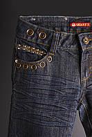 Темно-синие джинсы с люрексом