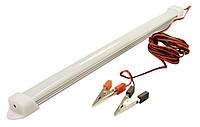 Led лампа 12V JWDZ High Power Lamp
