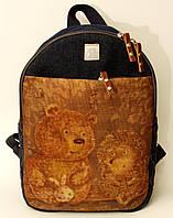 Джинсовый рюкзак ёжик в тумане