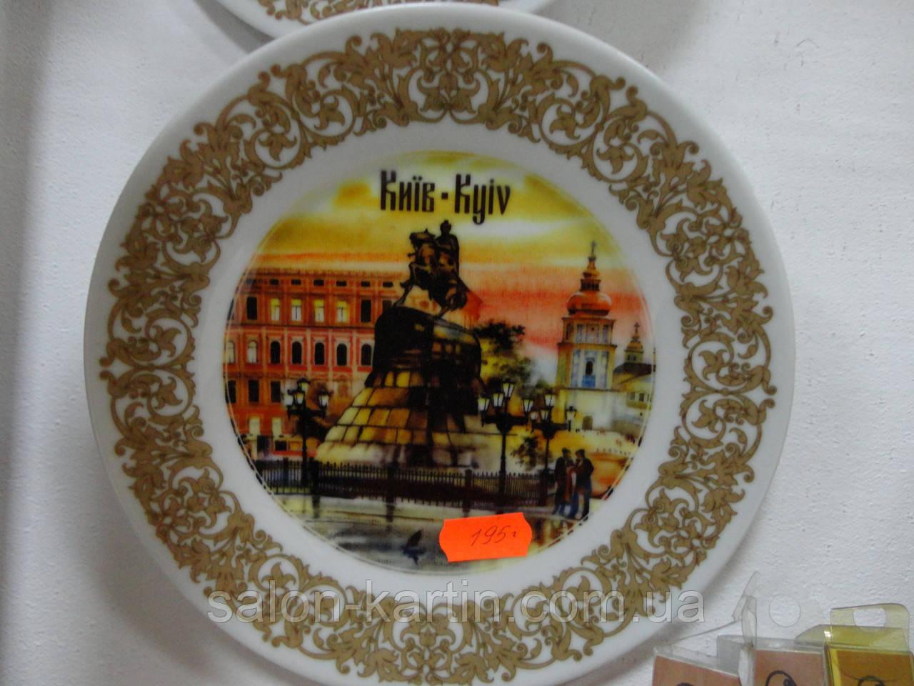 Тарелки декоративные с видами Киева