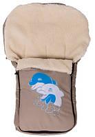 Детский зимний конверт в коляску Qvatro бежевый Дельфины