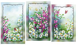 """Схема для вышивки бисером """"Полевые цветы"""", на холсте (модульный триптих)"""