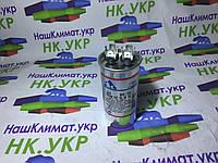 Конденсатор CBB65, 80 uF, 450V пуско-рабочий, фото 1